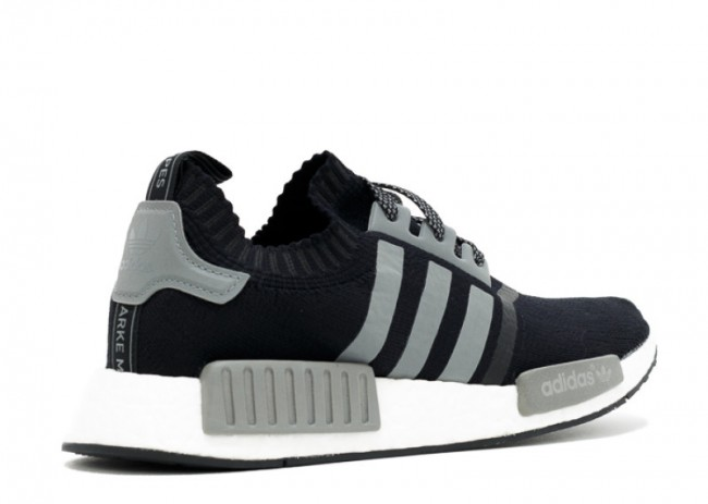 adidas nmd r1 femme noire